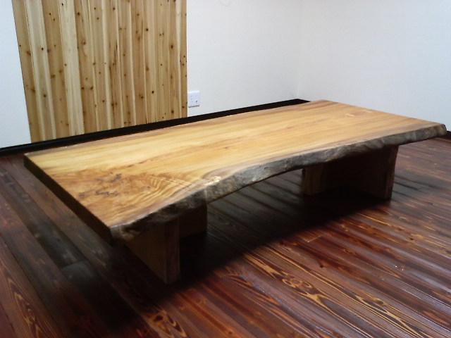 栃の一枚板座卓